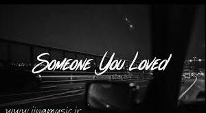 اهنگ someone you loved از Lewis Capaldi